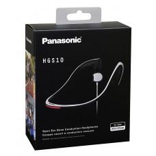 Cuffie auricolari panasonic hgs10 for Panasonic cuffie